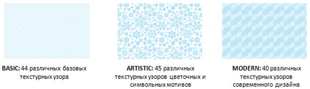 Mimaki UJF-6042 MkII - библиотека текстур ARTISTA Texture Library
